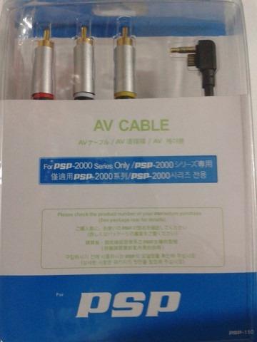 cable de audio y video para psp zona tech