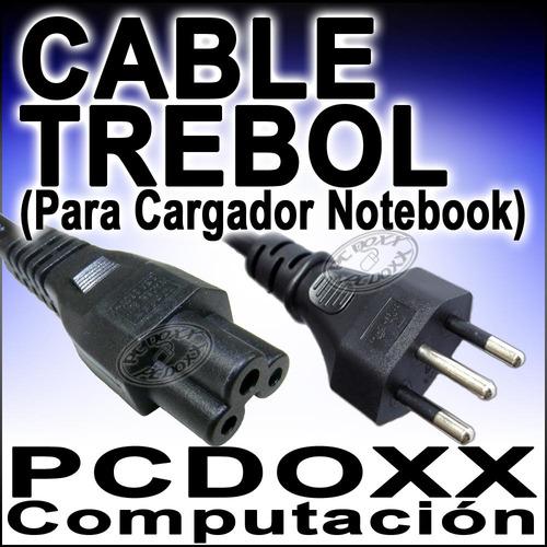 cable de poder para cargador de notebook tipo trebol chileno