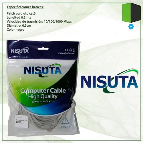 cable de red armado 50 cm utp categoria 6 nisuta ns-cut605