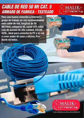 cable de red categoria 5 armado de fabrica 50 metro testeado