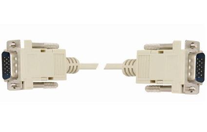 cable extension monitor vga macho a vga macho de 15 metros