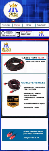 cable hdmi cable