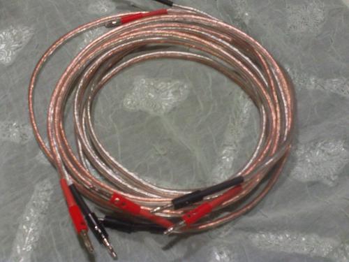 cable hi fi grueso libre oxigeno descuento fiestas patrias