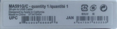 cable iphone (30 pin) original en caja