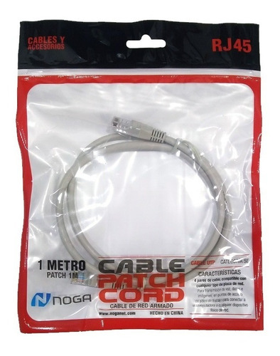 cable red cable