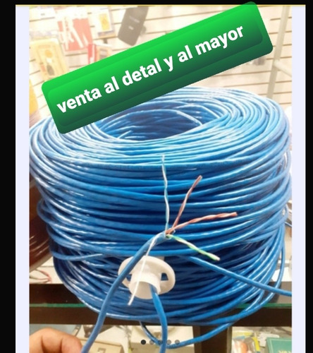 cable red rede