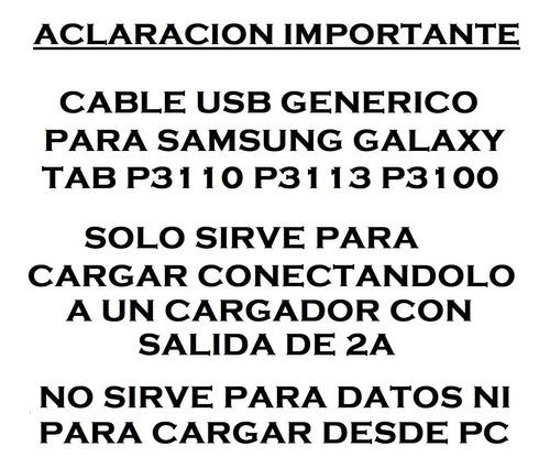 cable usb galaxy tab 2 p3110 p3113 p3100 samsung cargador