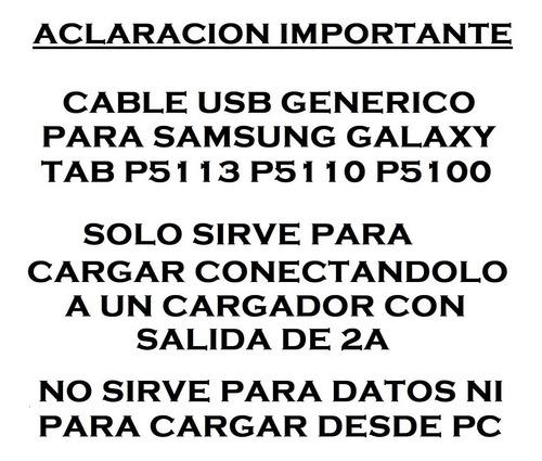 cable usb galaxy tab 2 p5110 p5113 p5100 samsung cargador