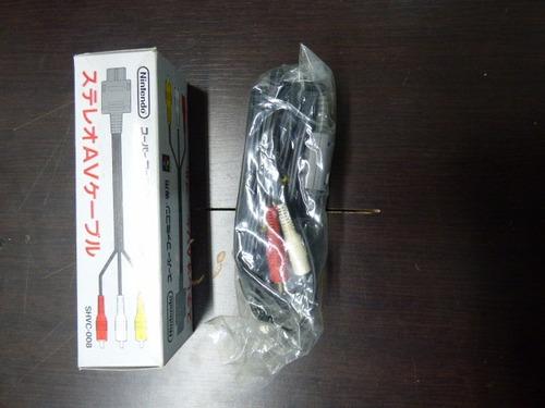 cable video snes, cubo, n64 zonagamz japon