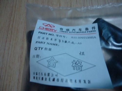 cables bujias originales chery orinoco tiggo 2.0 a520