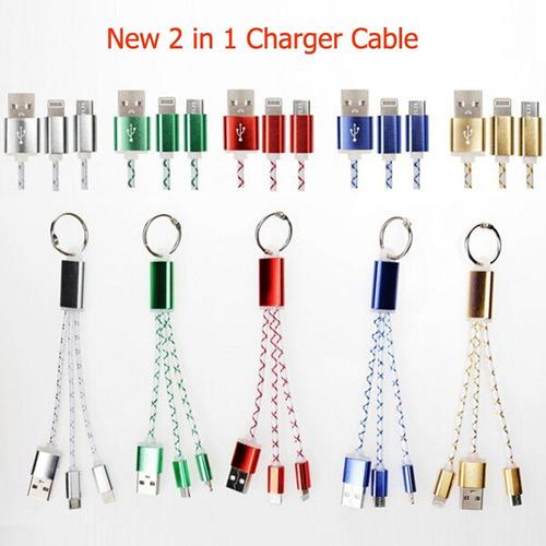 cables usb cargador llavero viajero para emergencias comodo