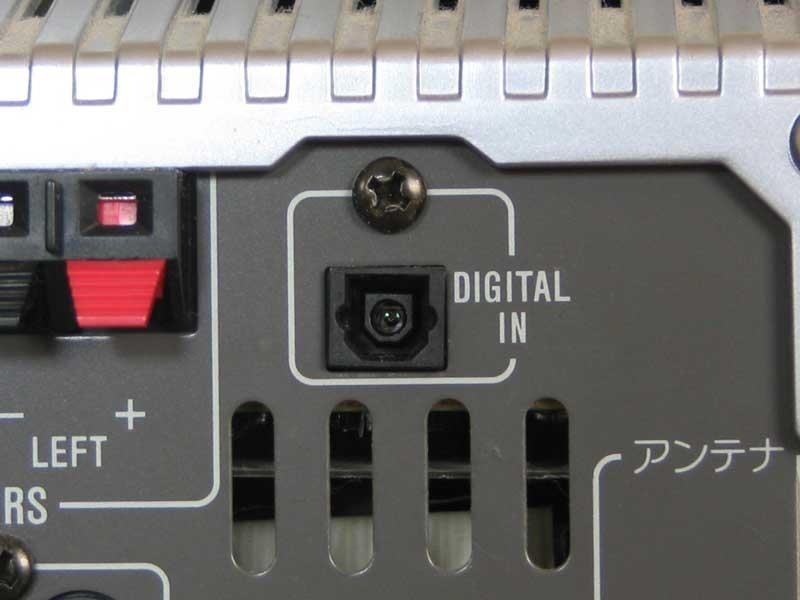 Cabo Audio Fibra Optica Digital Som Blu Ray Home Theater