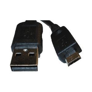 cabo dados micro usb compativel nokia 7230 7610 e63 e66 e71