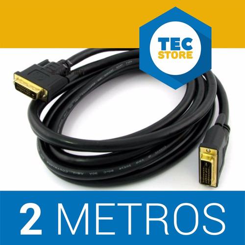 cabo dvi d x dvi d dual link 2 metros filtro c/ frete grátis