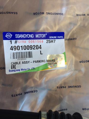 cabo freio de mão ssangyong, action,kyron original! esquerdo