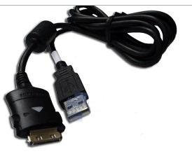 cabo usb para camera digital samsung nv8 (suc-c2 24pin)