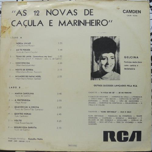 caçula e marinheiro as 12 novas nossa união 1969 sertanejo