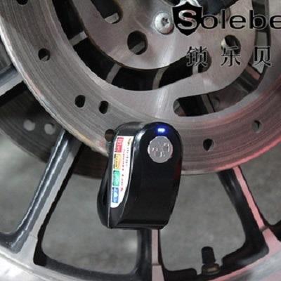 cadeado trava de disco com alarme moto bike cadeado sirene