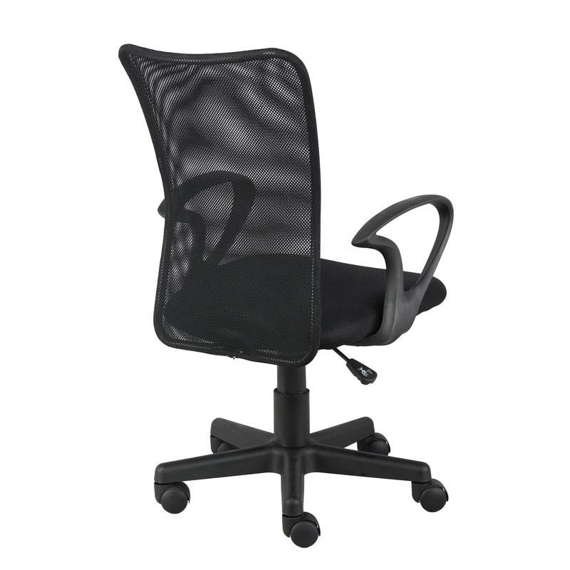 Cadeira escritorio lost secretaria preta giratoria nf for Escritorio ergonomico caracteristicas