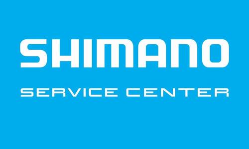cadena shimano cn-hg40 7-8 velocidades ds - racer b