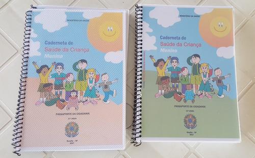 caderneta de vacinação. caderno de vacina.  versão  11° 2017