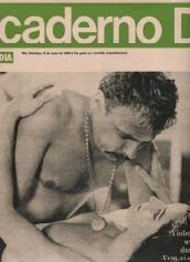 caderno d 1980 rejane medeiros jece valadão vera gimenez
