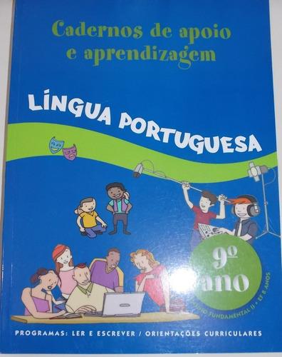 cadernos de apoio e aprendizagem língua portuguesa 9º ano