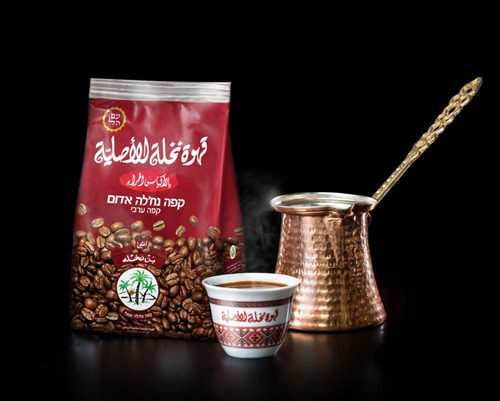 cafe arabe /turco molido con cardamomo, nakhly, bolsa 1 kg