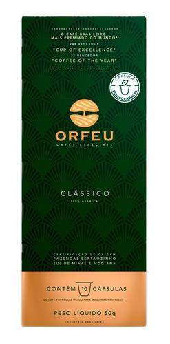 café orfeu cx10 un cápsula compatível nespresso frete grátis