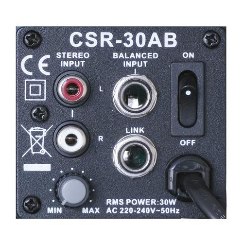 caixa ativa 4 pol 30w c/ suporte (par) - 30 ab csr 220v