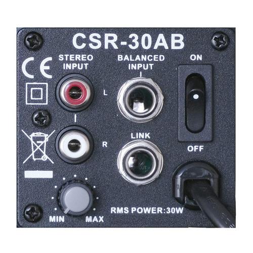 caixa ativa csr fal 4 pol 30w c/ suporte (par) - 30 ab 110v