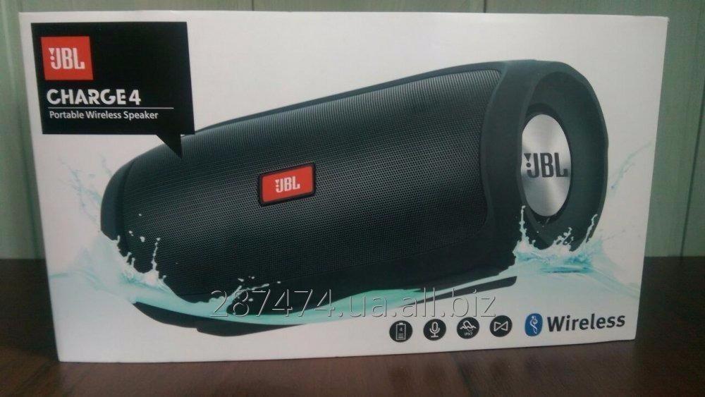 caixa de som bluetooth jbl charge 4 primeira linha preta. Black Bedroom Furniture Sets. Home Design Ideas