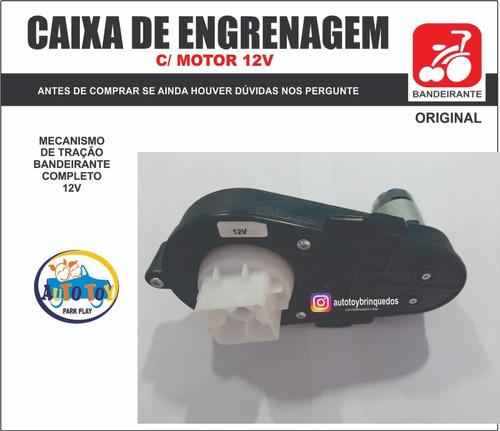 caixa de engrenagem com motor 12v/9ah rpm bandeirante