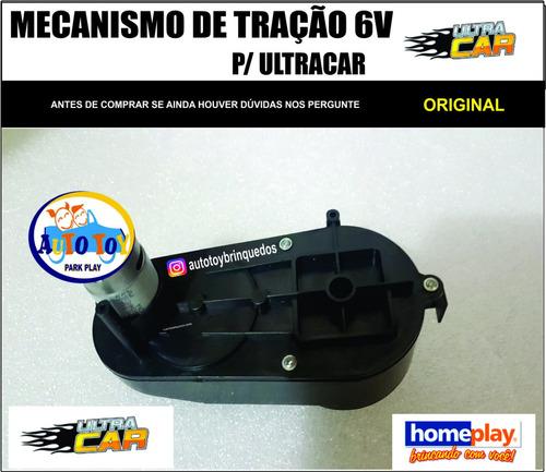 caixa de engrenagem com motor 6v p/ ultracar