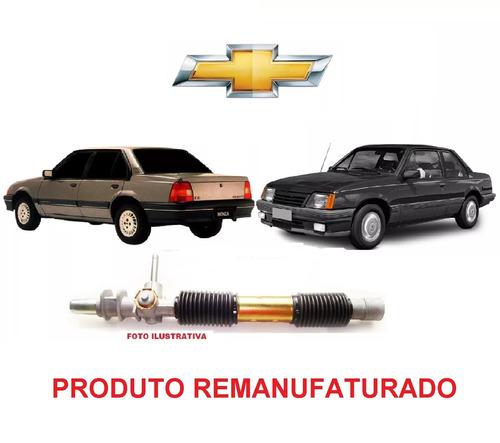 caixa direção kadett / ipanema 1989 a 1998 reman