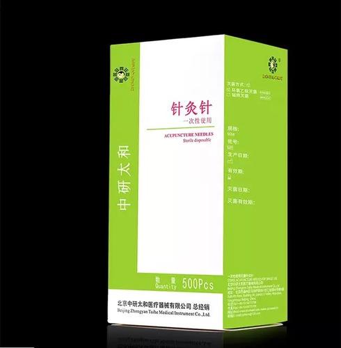 caja 500 unidades zhongy 0.25x25mm