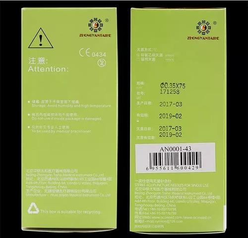 caja 500 unidades zhongy 0.25x40mm  1.5 cunes