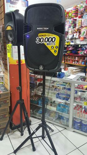 caja amplificadora 30000 watts audio tech nuevos