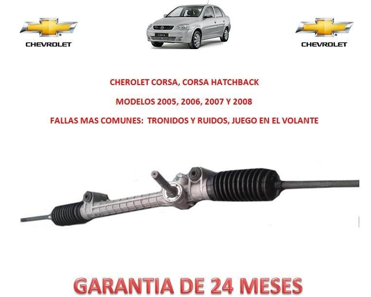 Caja Cremallera Direccion Asistida Chevrolet Corsa 2005