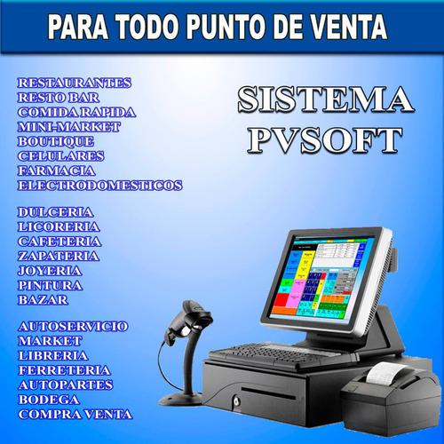 caja registradora computarizada punto de venta pvsoft