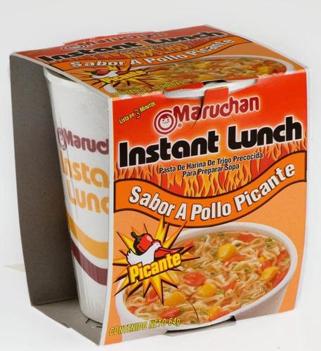 caja surtida maruchan x 12 unid. - instant lunch -