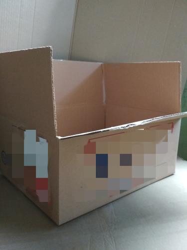 cajas de carton corrugado seminievas archivo envios, mudanza