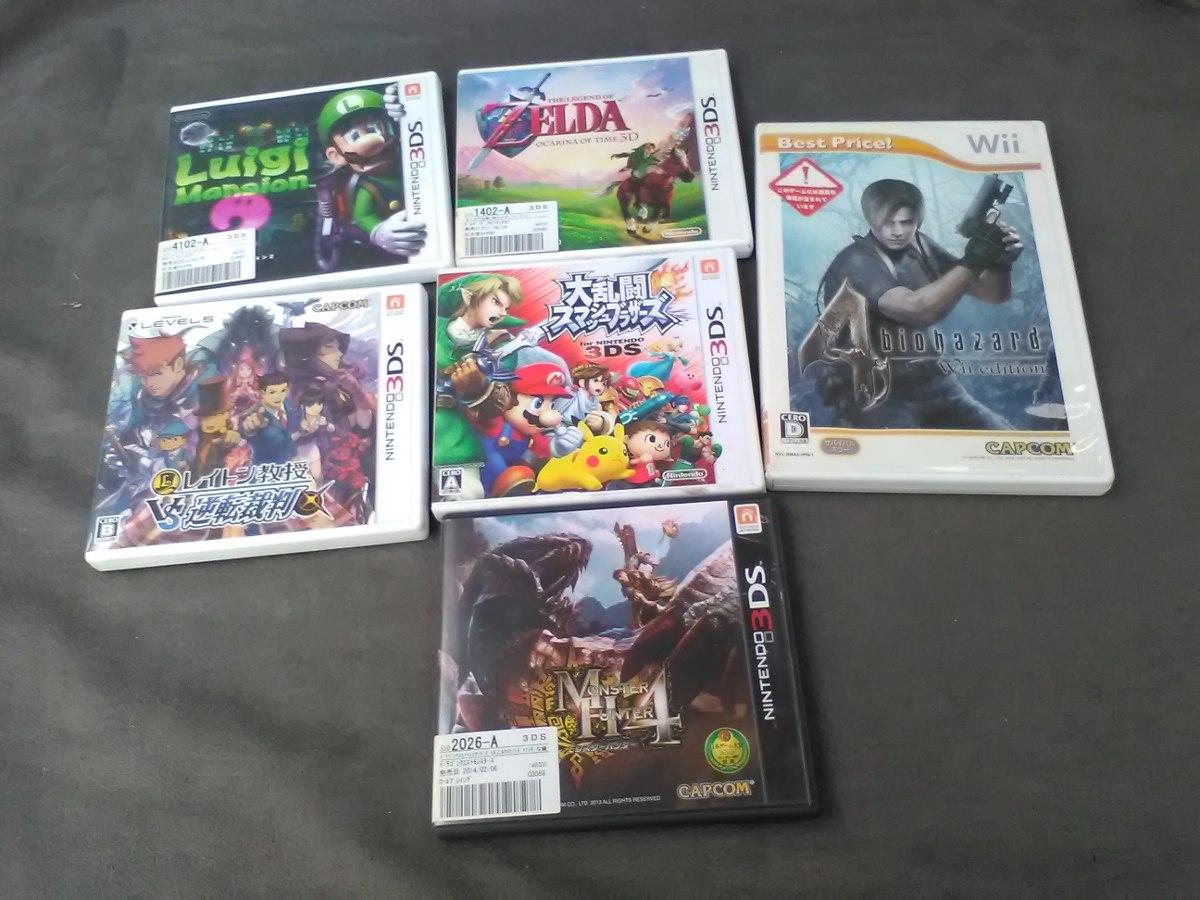 Cajas Para Juegos Nintendo 3ds Zelda Super Smash Monster Hu