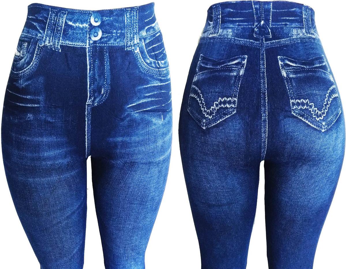 7fd7bf7b7 Carregando zoom... legging feminino calca. Carregando zoom... calca legging  jeans fake fitness feminino cintura alta