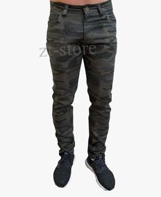 8c326c5c7 Calca Da Oakley Camuflada Tamanho 48 - Calças Jeans Masculino 48 ...