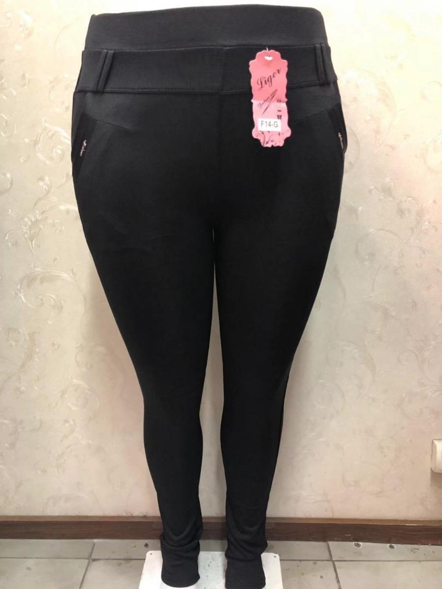 1bd314711 calça social feminina tamanhos especiais plus size pormacao. Carregando zoom .