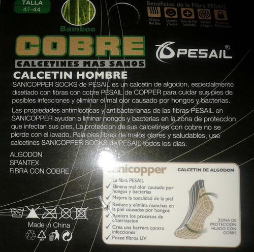 calcetín de algodón de cobre + bambu - precio x docena.