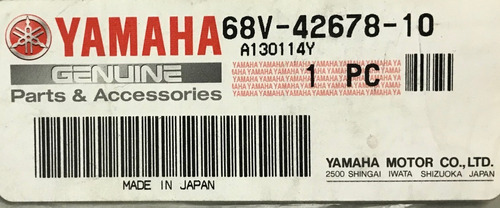 calco motor yamaha 115 fuera de borda original solomototeam