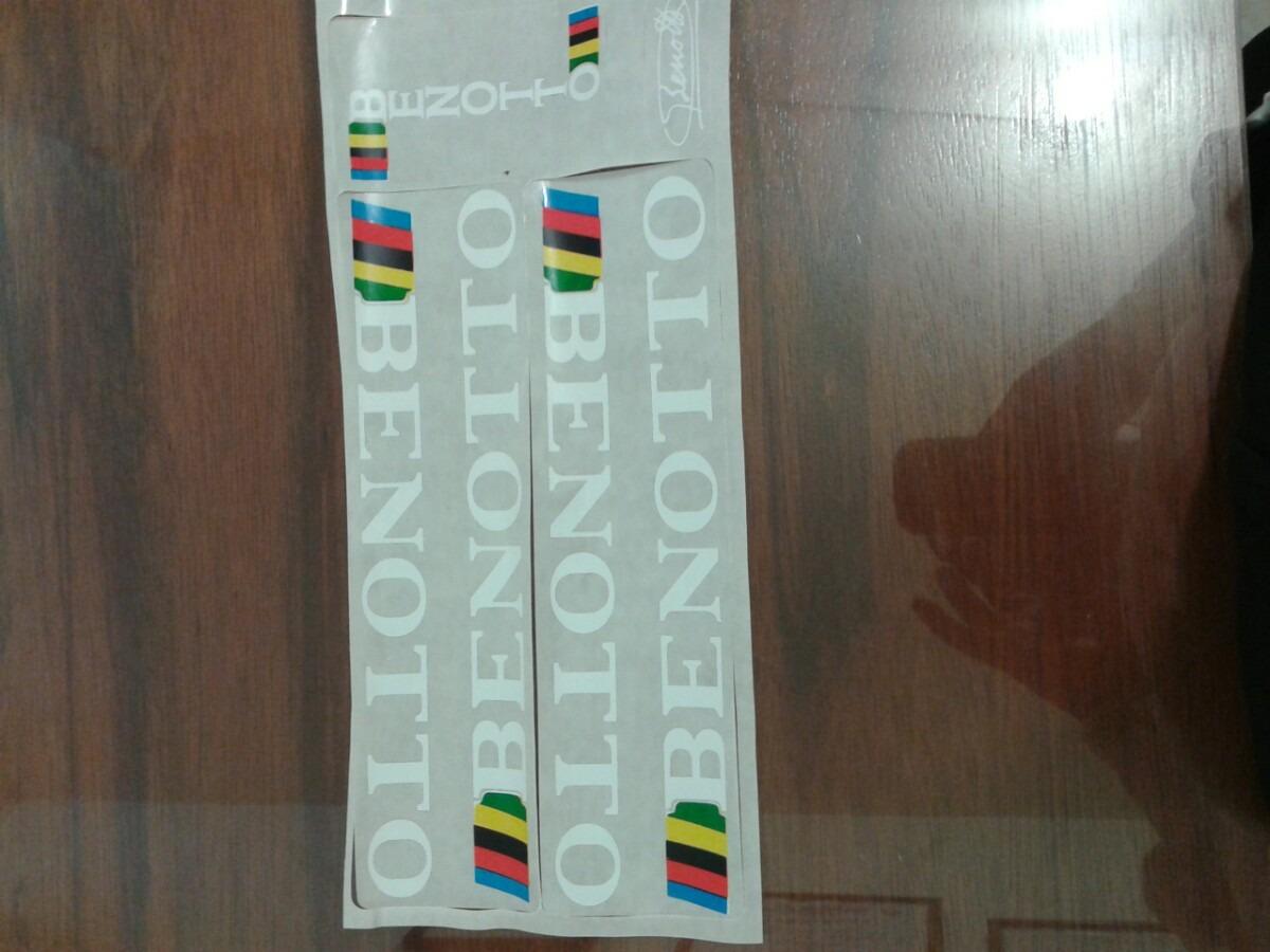 Calcomanias benotto letras blancas para bicicleta de ruta for Calcomanias para pared infantiles