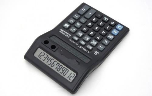 calculadora display 12 digitos joinus dual lcd screen barato
